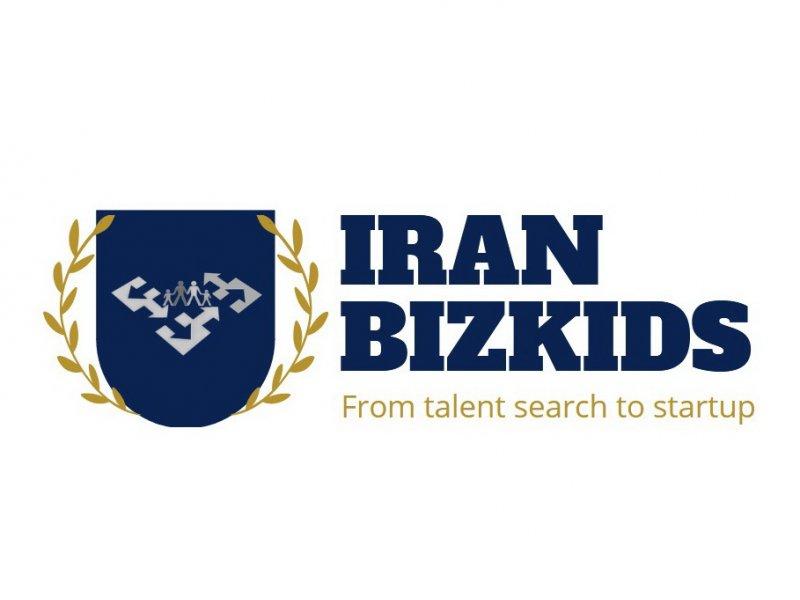 ثبت نام تابستانه دوره بیزکیدز ایران 1400