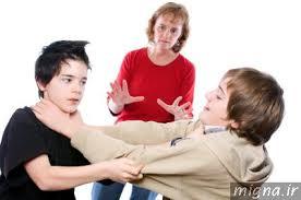 در دعواهای بچه ها چه کنیم؟