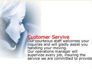 مفهوم جديد خدمت به مشتری
