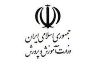 استعداديابی دانش آموزان منطقه 6 تهران