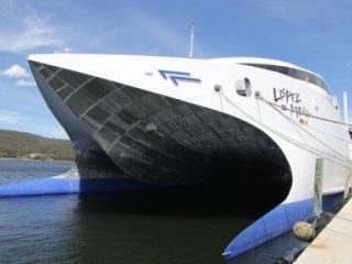 ساخت سريع ترين کشتی دنيا