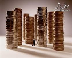 چهار واژه بنیادین موفقیت مالی